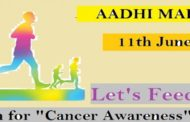"AADHI MARATHON"" TO BE HELD IN CHENNAI IN JUNE"
