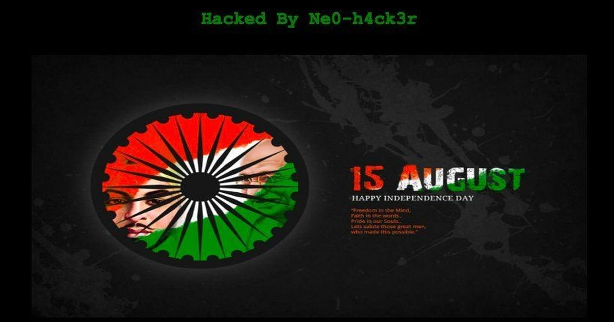 HACKERS TARGET PAKISTAN GOVERNMENT WEBSITE; POST INDIAN NATIONAL ANTHEM AND INDEPENDENCE DAY GREETINGS
