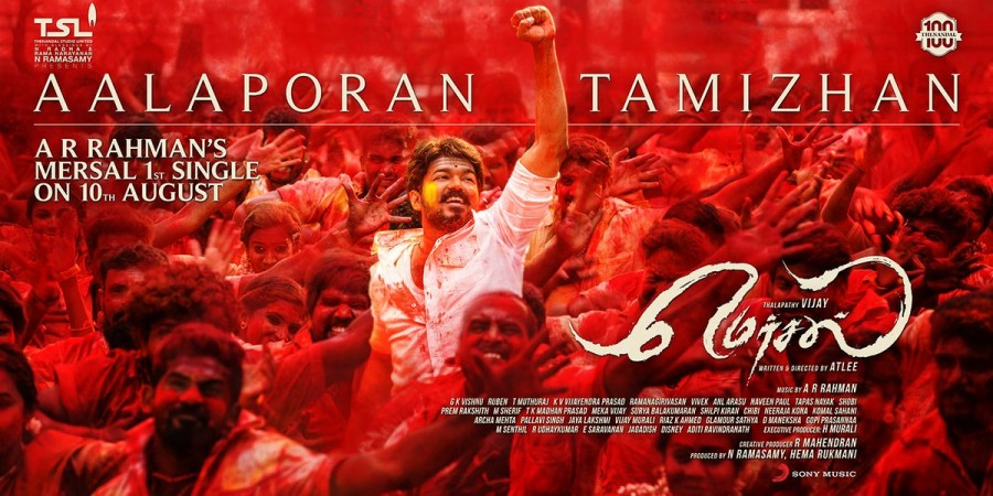 THE MASS MASALA MOVIE OF THE MONTH: MERSAL