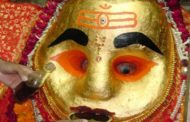 THE LIQUOR GOD- KAL BHAIRAV