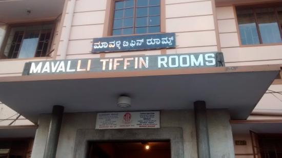 Mavalli Tiffin Room - Bangalore