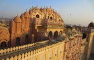Hawa Mahal: Palace of the Winds