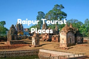 Raipur Tourist Places, places to visit in Raipur