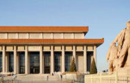 Memorial Hall of Chairman Mao – Get Closer to the History of China Revolution