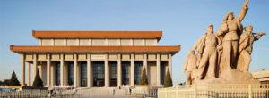 Memorial Hall of Chairman Mao