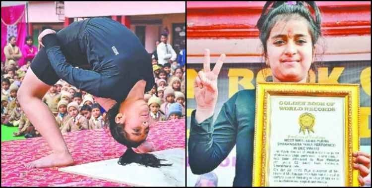 11-year-old Indian girl has set a World Record by performing 'Niralamba Chakrasan' 21 times in a minute!